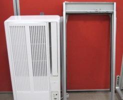 買取商品の窓用エアコン