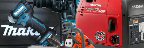 発電機やプロ用工具の買取イメージ