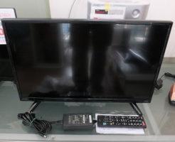 ドウシシャ24型テレビの買取