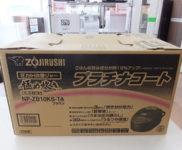 「象印 炊飯器 圧力IH式 5.5合 NP-BB10-TA ブラウン 新品」を大阪府吹田市で買取(7月7日)
