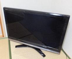 レグザ37H9000を買取