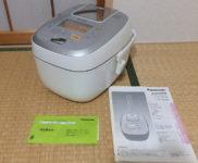 「パナソニック 可変圧力IHジャー炊飯器(5.5合炊き) SR-PA106」を大阪府吹田市で買取(10月9日)