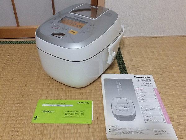 可変圧力炊飯器を買取