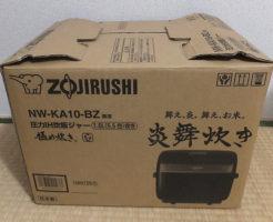 象印圧力IH炊飯ジャーNW-KA10-BZを買取