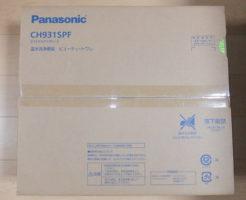 温水洗浄便座CH931SPFを買取