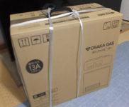 「大阪ガス ガスファンヒーター スタンダードモデル 140-5862型」を大阪市城東区で買取(11月5日)