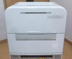 食器洗い乾燥機 NP-TM7-Wを買取