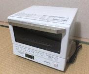 「Panasonic(パナソニック) コンパクトオーブン NB-DT51」を大阪市東住吉区で買取(11月12日)