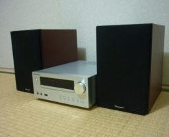 ミニコンポX-HM51を買取