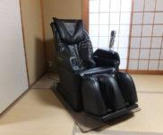 「フジ医療器 マッサージチェア CYBER-RELAX AS-740」を大阪府寝屋川市で買取(12月8日)