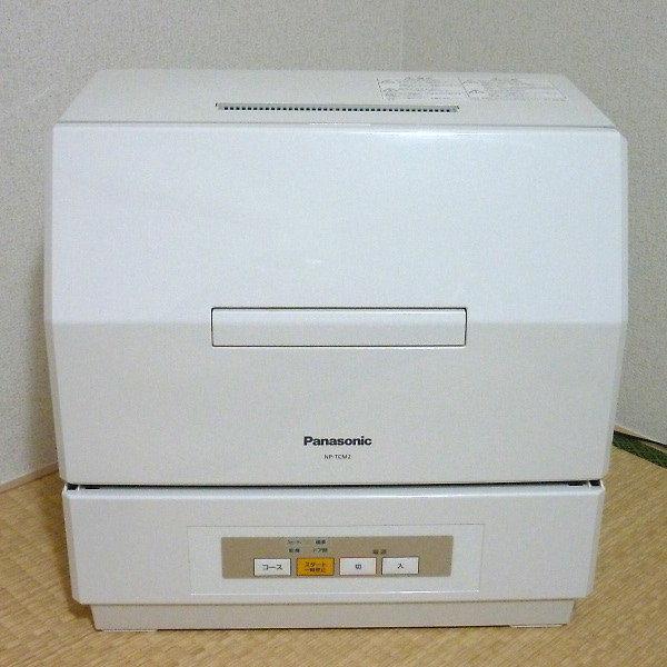 食器洗い乾燥機NP-TCM2を買取