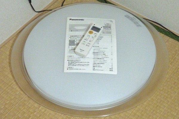 LEDシーリングライトHH-LC540Aを買取