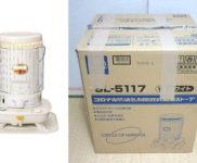 「コロナ 対流型石油ストーブ SL-5117-W」を大阪市北区で買取(12月26日)