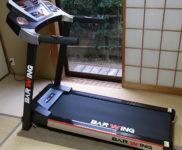 「BARWING ルームランナー(トレッドミル) MAX16km/h BW-SRM16」を大阪市城東区で買取(1月10日)