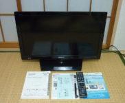 「日立 HDD320GB内蔵 26V型 液晶テレビ Wooo L26-HP07」を大阪府藤井寺市で買取(1月15日)