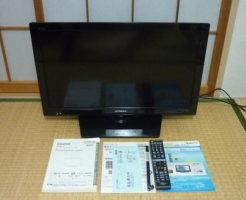 日立HDD内蔵液晶テレビを買取