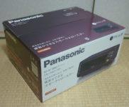 「Panasonic スモーク&ロースター けむらん亭 NF-RT1000-T」を大阪市都島区で買取(1月15日)