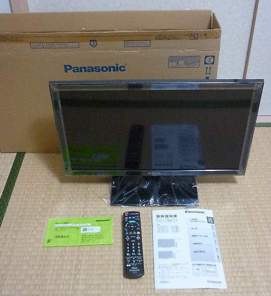 液晶テレビ VIERA TH-24E300を買取