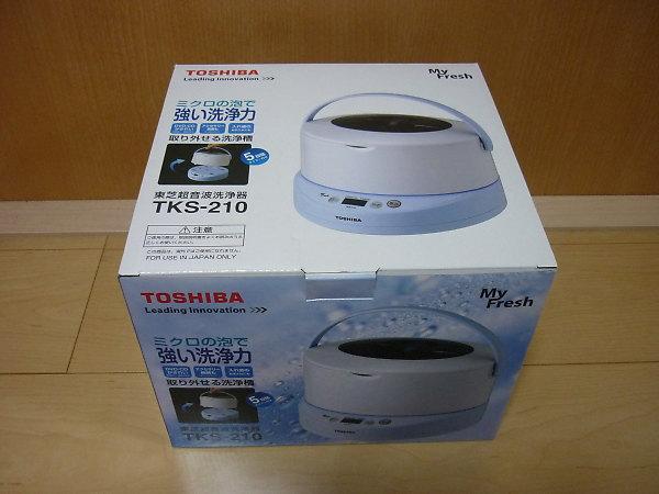 東芝 超音波洗浄器 TKS-210を買取
