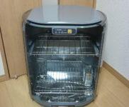 「象印 食器乾燥器 EY-GB50」を大阪府茨木市で買取(2月8日)