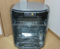 象印 食器乾燥器 EY-GB50を買取