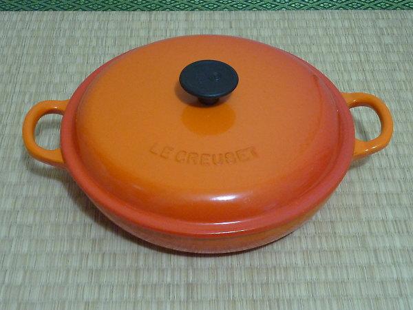 ル・クルーゼの浅型鍋を買取