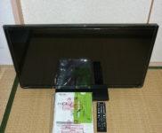 「東芝 32型LED液晶テレビ レグザ(TOSHIBA REGZA)32S10」を大阪府茨木市で買取(3月20日)