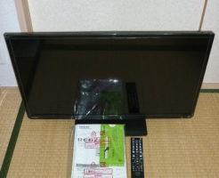 液晶テレビ REGZA 32S10を買取