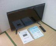 「アズマ 32型液晶テレビ LE-3240A-BK」を大阪府吹田市で買取(3月26日)
