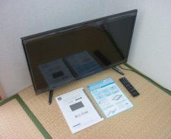 32型液晶テレビLE-3240Aを買取
