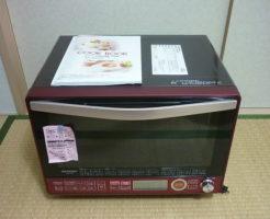 過熱水蒸気オーブンレンジ RE-SS10Bを買取
