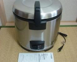 タイガー業務用炊飯器JNO-A360を買取