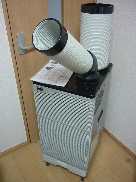トラスコ中山 スポットエアコンTS-25ES-1を買取