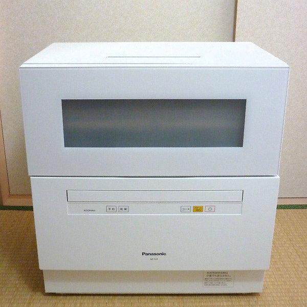 食器洗い乾燥機NP-TH1を買取