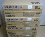 「LIXIL/INAX シャワートイレ ユニットバス用 CW-UH12-NE」を大阪市城東区で買取(5月17日)