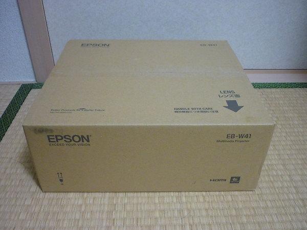 EPSONプロジェクターEB-W41を買取