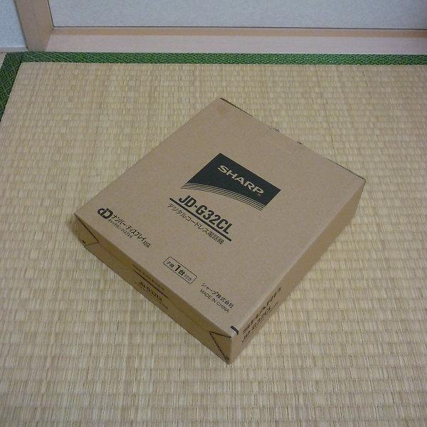 SHARP電話機JD-G32CLを買取