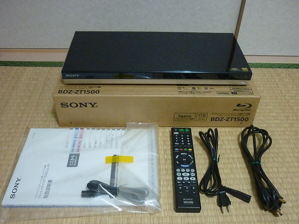 SONYブルーレイレコーダーBDZ-ZT1500を買取