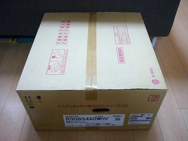 ビルトインガスコンロR3G634A0WHVを買取