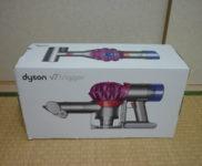 「dyson v7 trigger HH11MH DDM コードレスハンディクリーナー」を大阪府守口市で買取(6月23日)