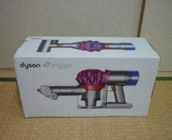 dyson v7 triggerを買取