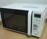 「日立 単機能 電子レンジ HMR-FR181」を大阪市東成区で買取(7月10日)