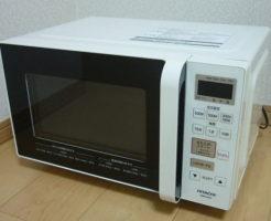 日立 電子レンジ HMR-FR181を買取