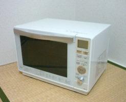 スチームオーブンレンジRE-SS9Cを買取