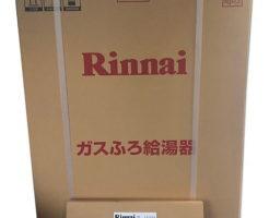 Rinnaiガス給湯器RUF-A2405SAW(B)を買取