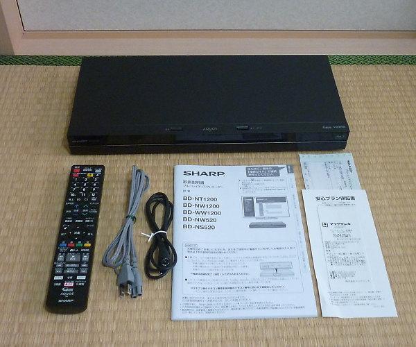 ブルーレイレコーダーBD-NW1200を買取