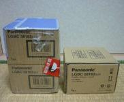 「Panasonic センサー付きLEDシーリングライト LGBC58162LE1」を大阪府枚方市で買取(8月31日)