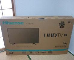 ハイセンス液晶テレビ50A6100を買取