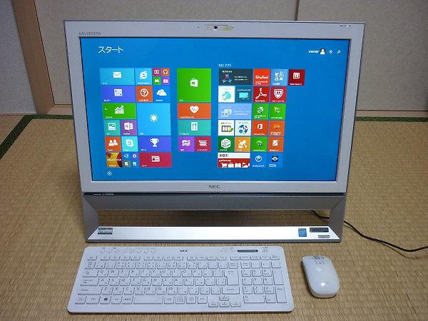NEC一体型PCを買取