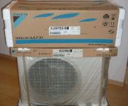 「DAIKIN ダイキン ルームエアコン F22MTES-W」を大阪府大東市で買取(9月14日)